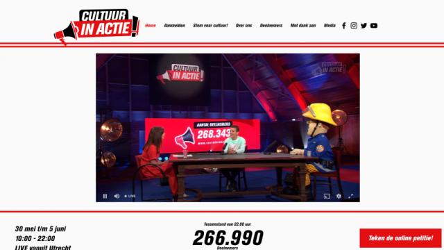 Website Cultuur in Actie!